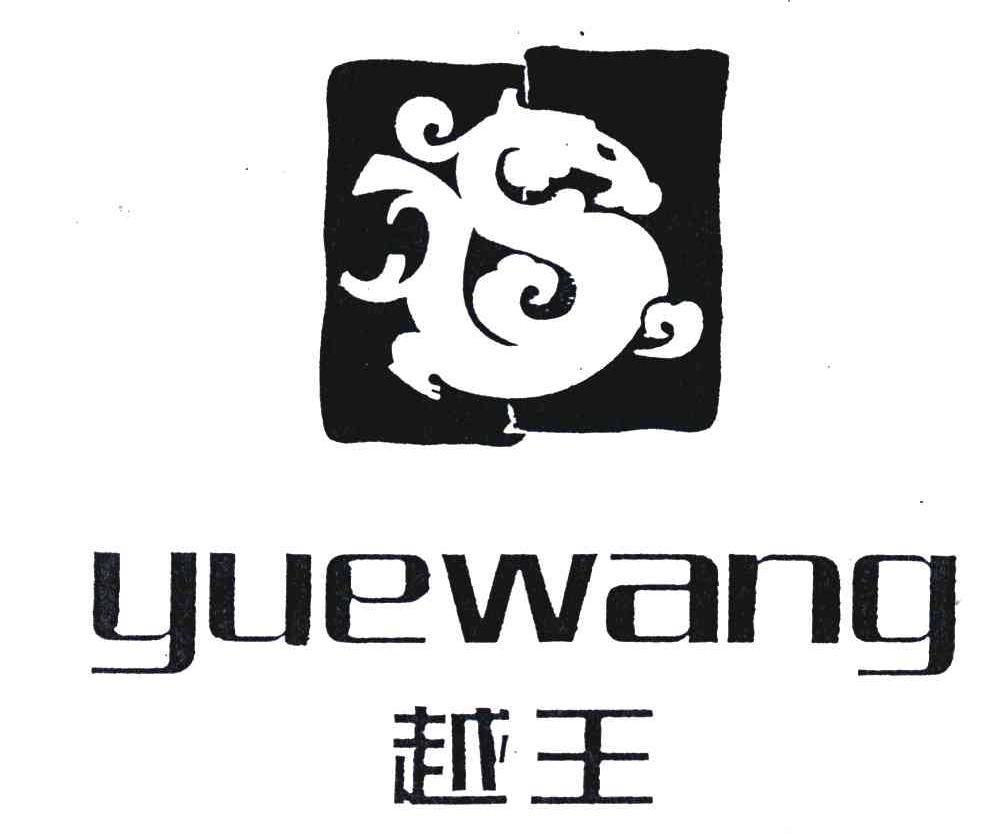 logo logo 标志 设计 矢量 矢量图 素材 图标 992_834