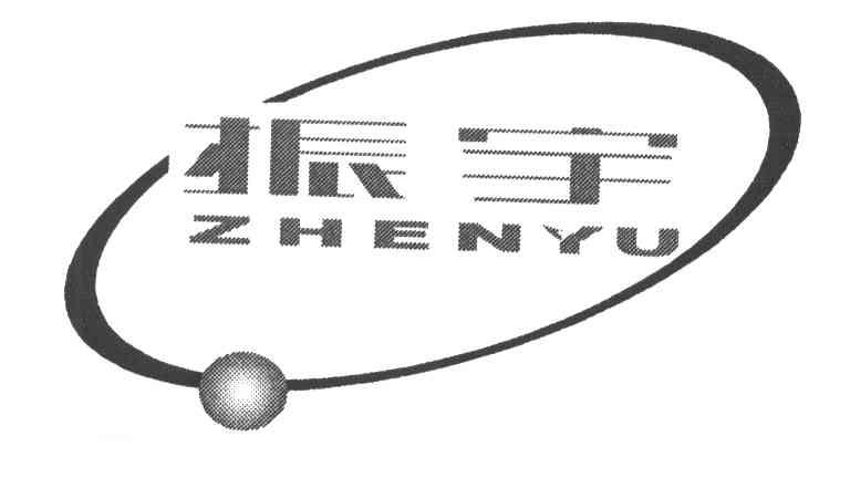 振宇210挖机电路图