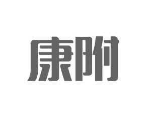 华润三九医药股份有限公司_【信用信息_诉讼信息_财务
