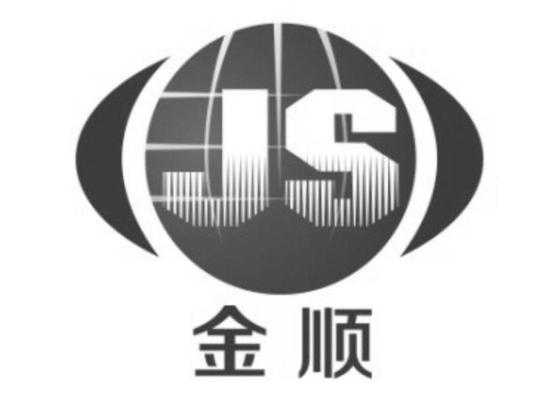 商标 商标名称 注册号 类别 流程状态 操作 1 2013-04-19 金顺 js