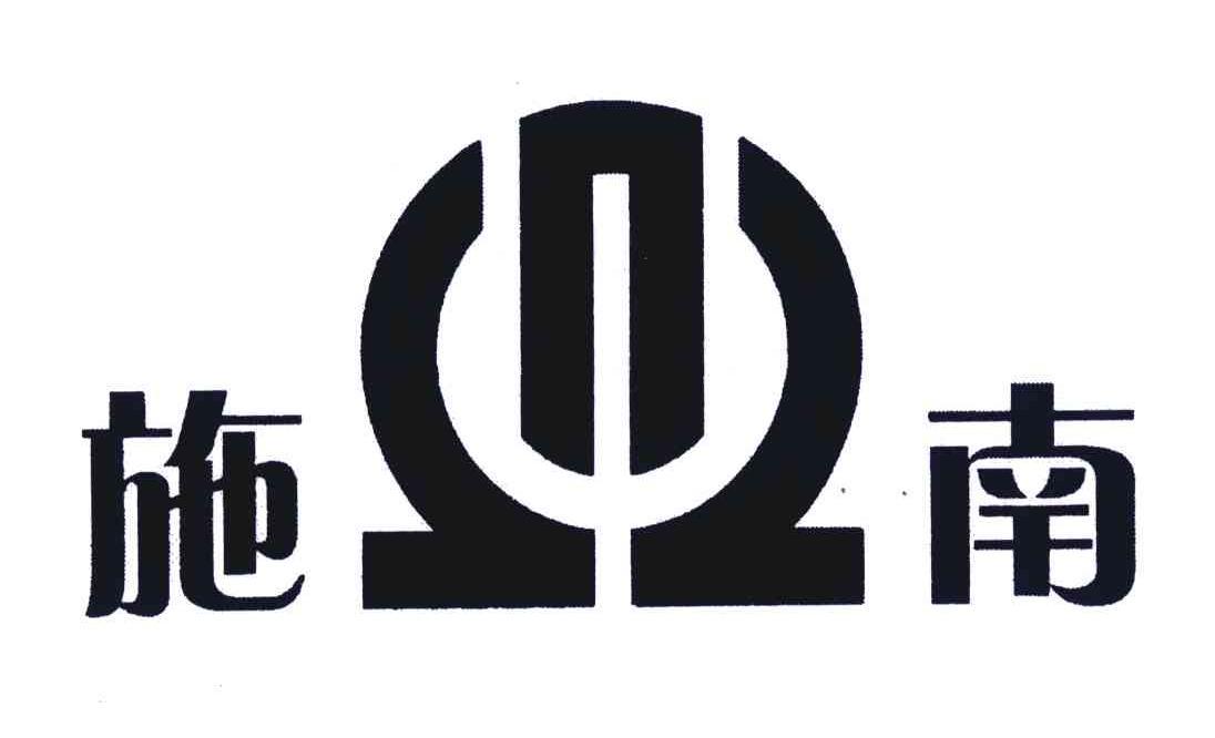 logo 标识 标志 设计 矢量 矢量图 素材 图标 1096_666