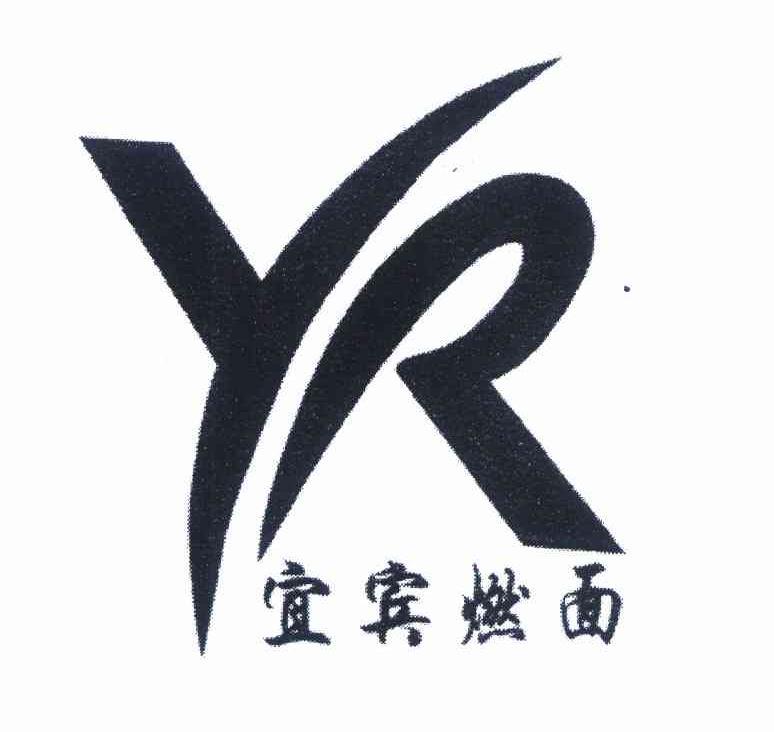 logo logo 标志 设计 书法 书法作品 图标 774_732