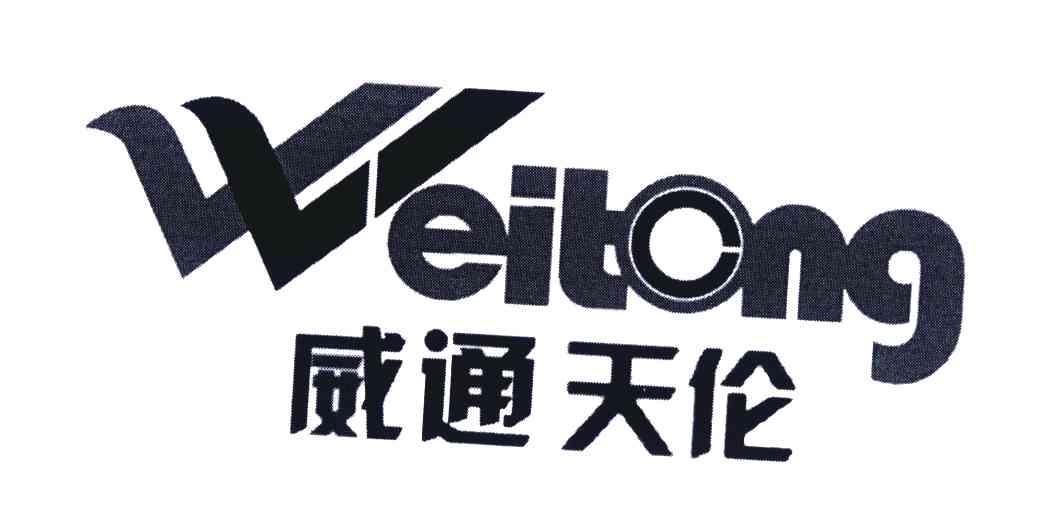 logo logo 标志 设计 矢量 矢量图 素材 图标 1056_528