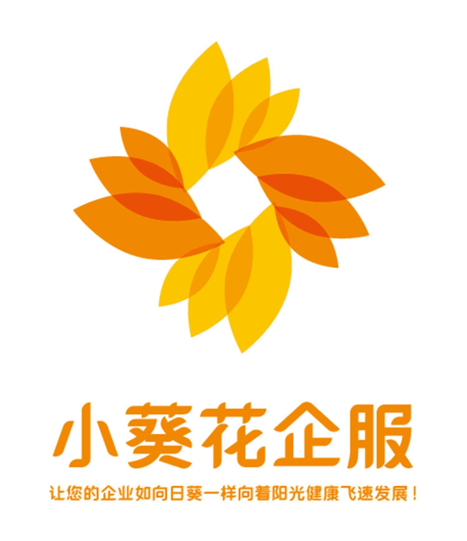logo logo 标志 设计 矢量 矢量图 素材 图标 1500_1738