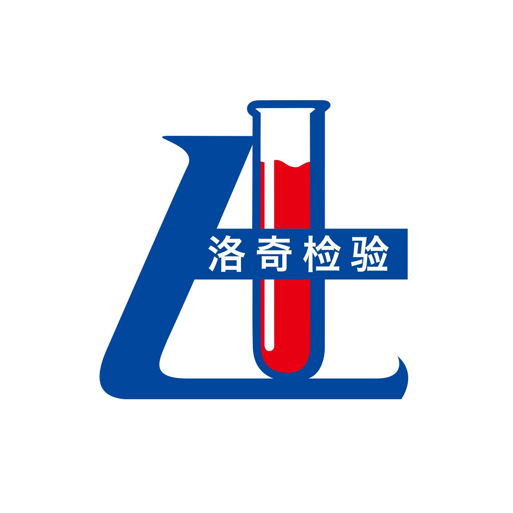 logo logo 标志 设计 矢量 矢量图 素材 图标 1654_1654