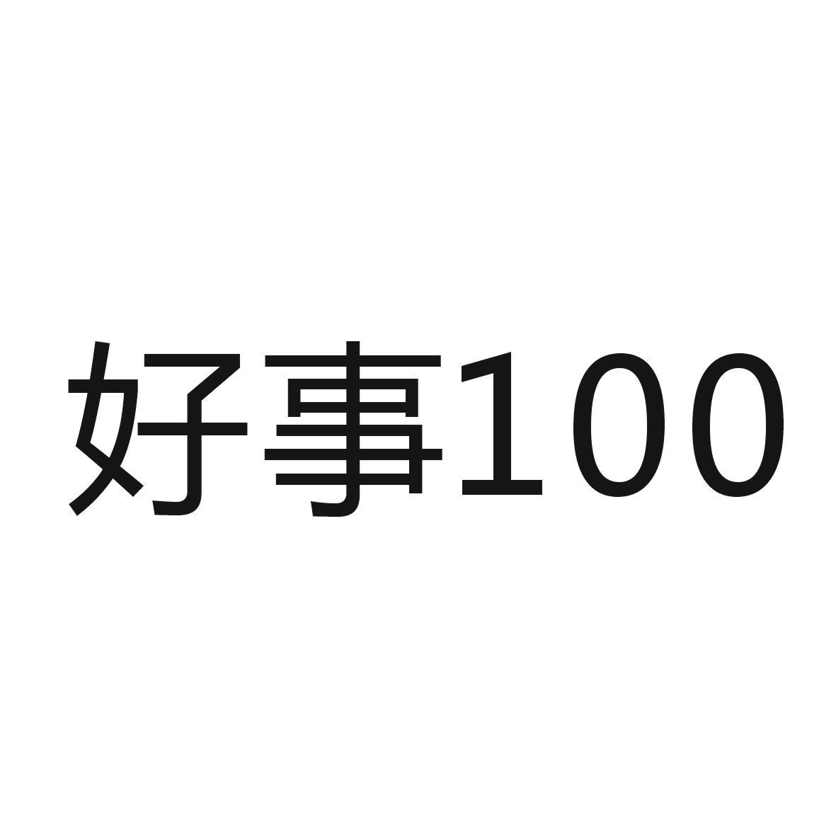 设计 矢量 矢量图 素材 1181_1181