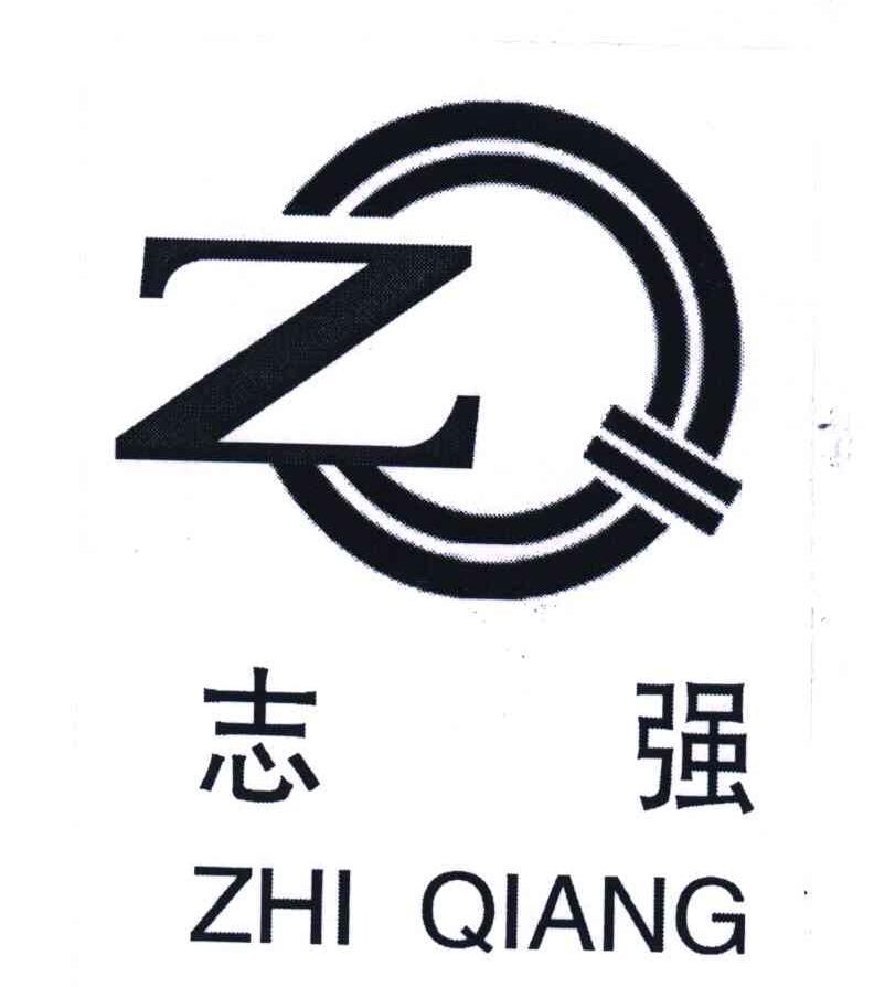 logo logo 标志 设计 图标 792_894