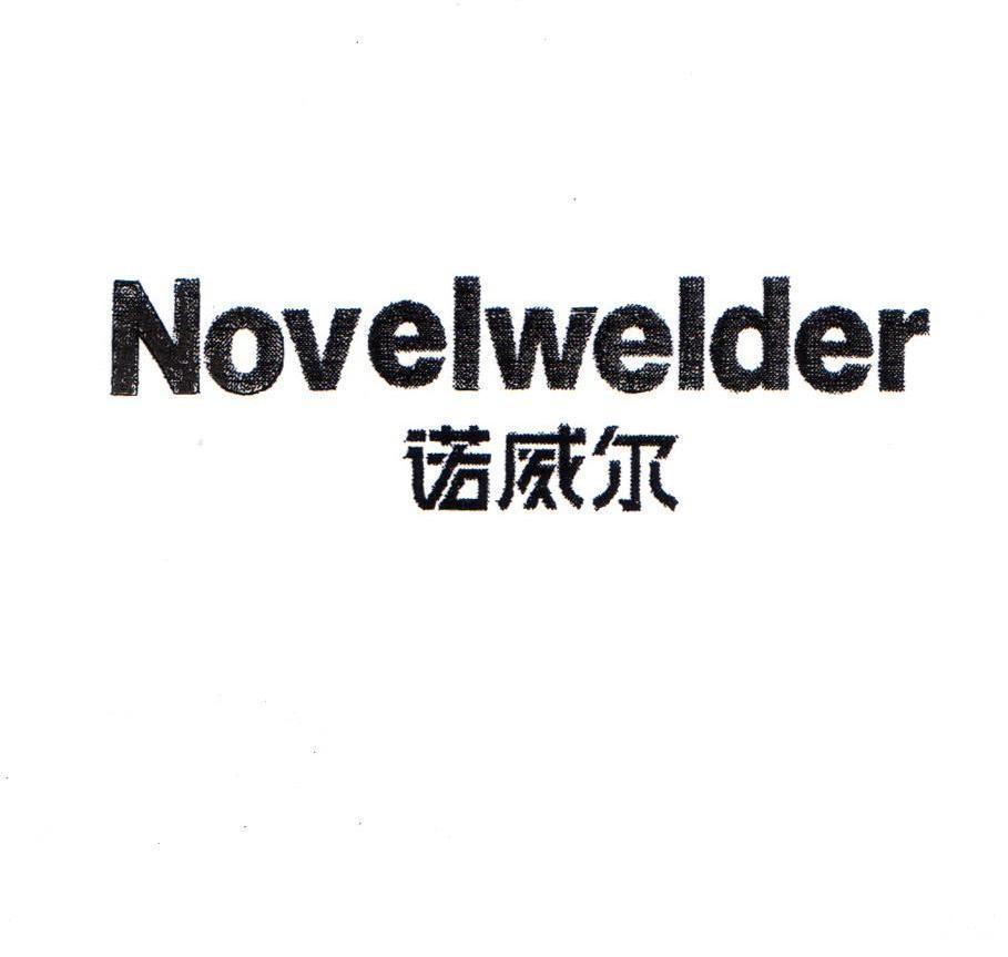 logo logo 标志 设计 矢量 矢量图 素材 图标 909_863