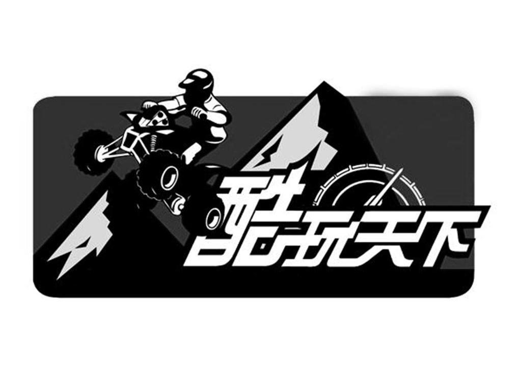 天津鑫欧亚汽车贸易有限公司