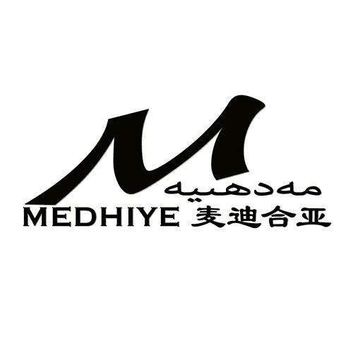 logo logo 标志 设计 矢量 矢量图 书法 书法作品 素材 图标 500_500