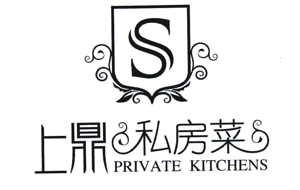 logo logo 标志 设计 矢量 矢量图 素材 图标 1040_660