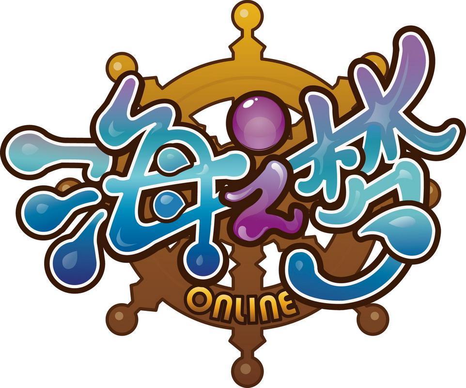 海之梦 online