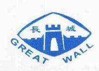 logo logo 标识 标志 设计 图标 930_690