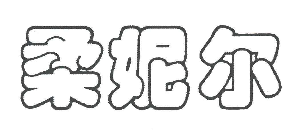 简笔画 设计 矢量 矢量图 手绘 素材 线稿 1032_480