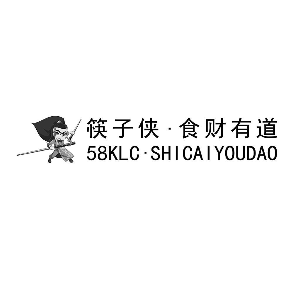 有道�yan_食财有道网络科技(北京)有限公司