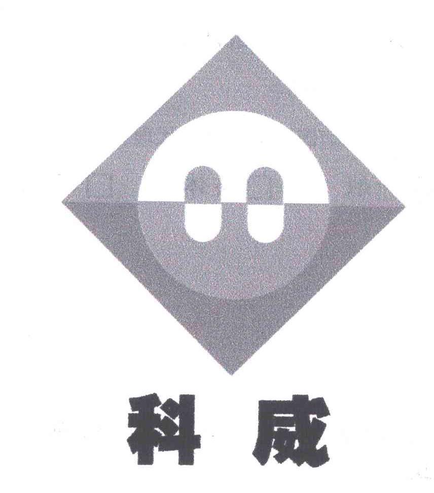 科威琦电炒锅电路图