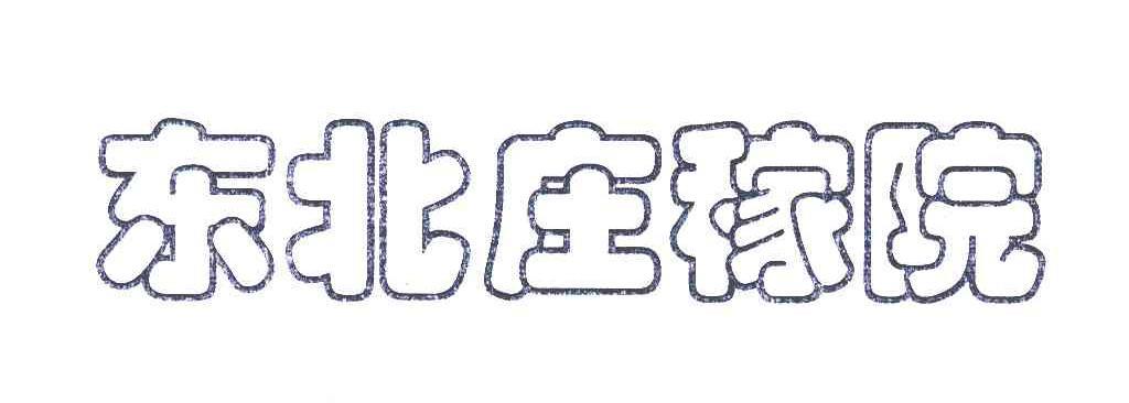 设计 矢量 矢量图 素材 1024_366