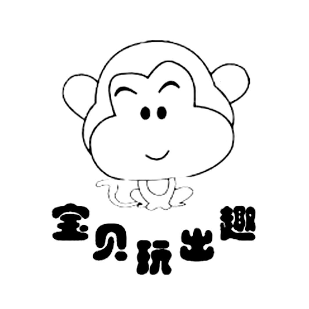 南京白龙马网络科技有限公司