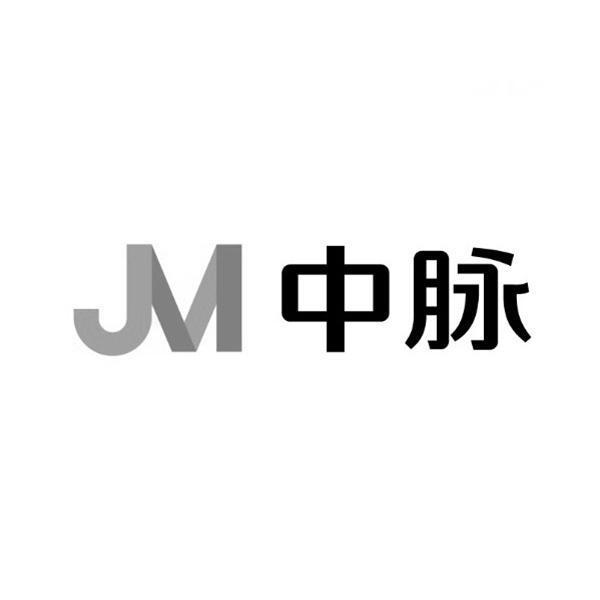 成人五月婵jm[��_jm 中脉