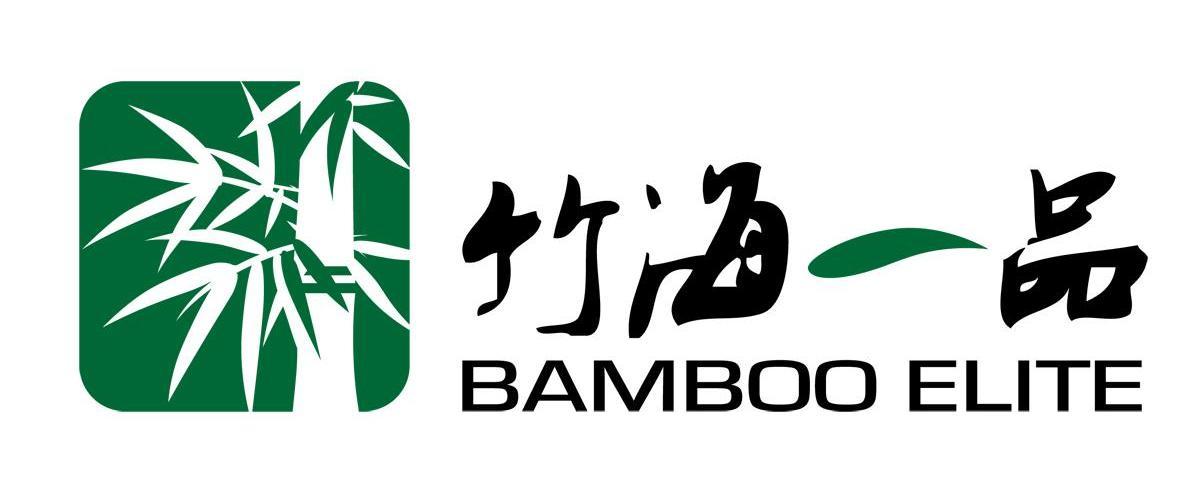 竹海旅游矢量图