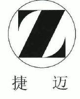 logo 标识 标志 设计 矢量 矢量图 素材 图标 864_1086 竖版 竖屏