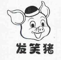 动漫 简笔画 卡通 漫画 手绘 头像 线稿 870_906