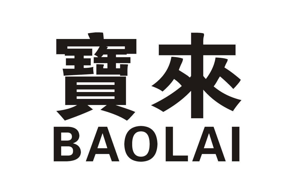 logo logo 标志 设计 矢量 矢量图 素材 图标 1156_769