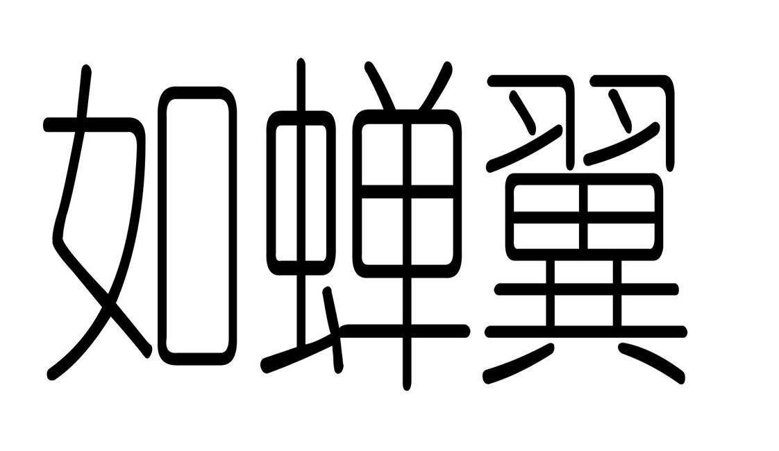 简笔画 设计 矢量 矢量图 手绘 素材 线稿 1122_650