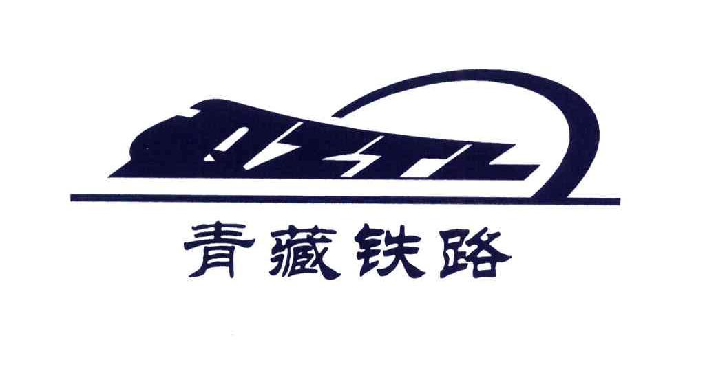 logo logo 标识 标志 设计 图标 1040_546