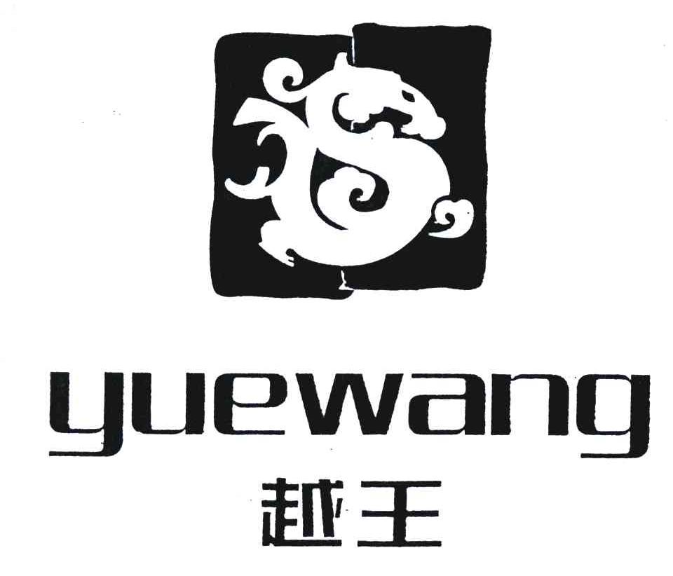 logo logo 标志 设计 矢量 矢量图 素材 图标 960_822