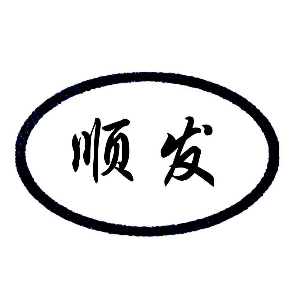 姑苏行笛子俞逊发简谱分享_姑苏行笛子俞逊发简谱
