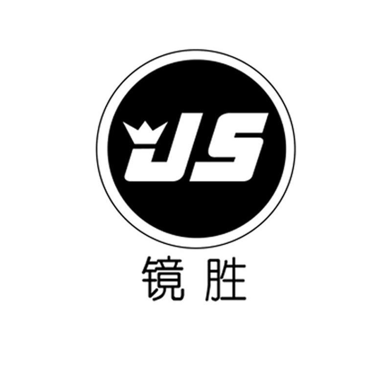 logo logo 标识 标志 设计 图标 785_788图片
