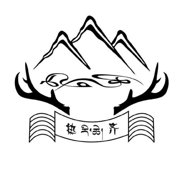 西藏类乌齐县卡玛多乡康富建筑有限责任公司_【信用