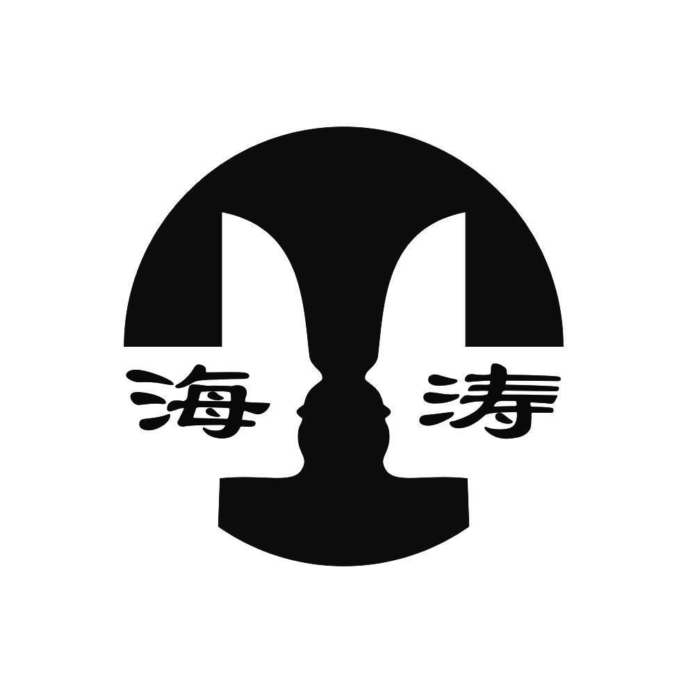 海涛钢琴曲谱子