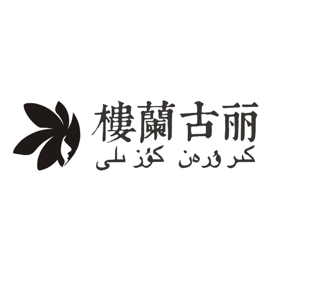 logo logo 标志 设计 矢量 矢量图 素材 图标 1043_944