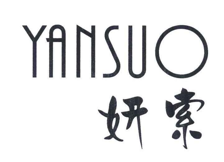 logo logo 标志 设计 矢量 矢量图 素材 图标 720_522