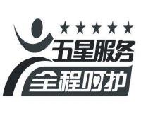 安徽江淮汽车集团股份有限公司