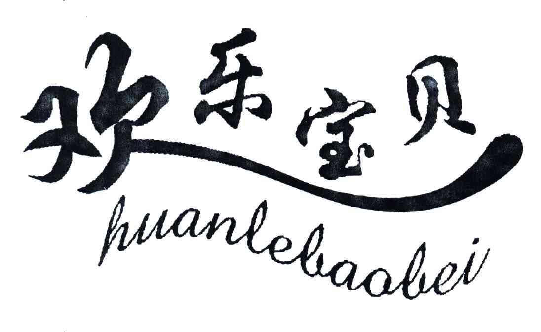 logo logo 标志 设计 矢量 矢量图 素材 图标 1096_672