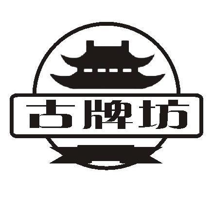 logo logo 标志 设计 矢量 矢量图 素材 图标 438_409