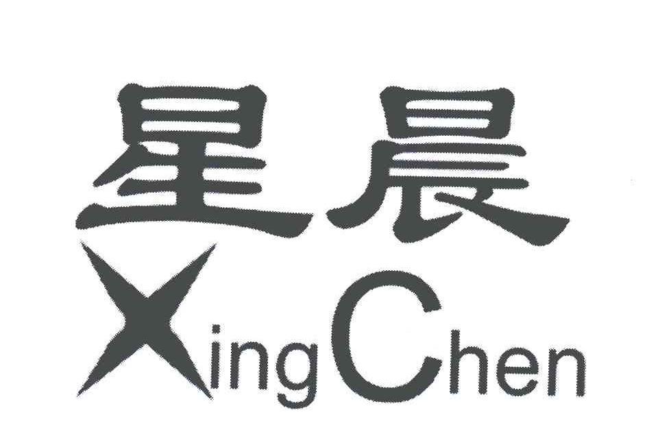 logo logo 标志 设计 矢量 矢量图 素材 图标 944_630