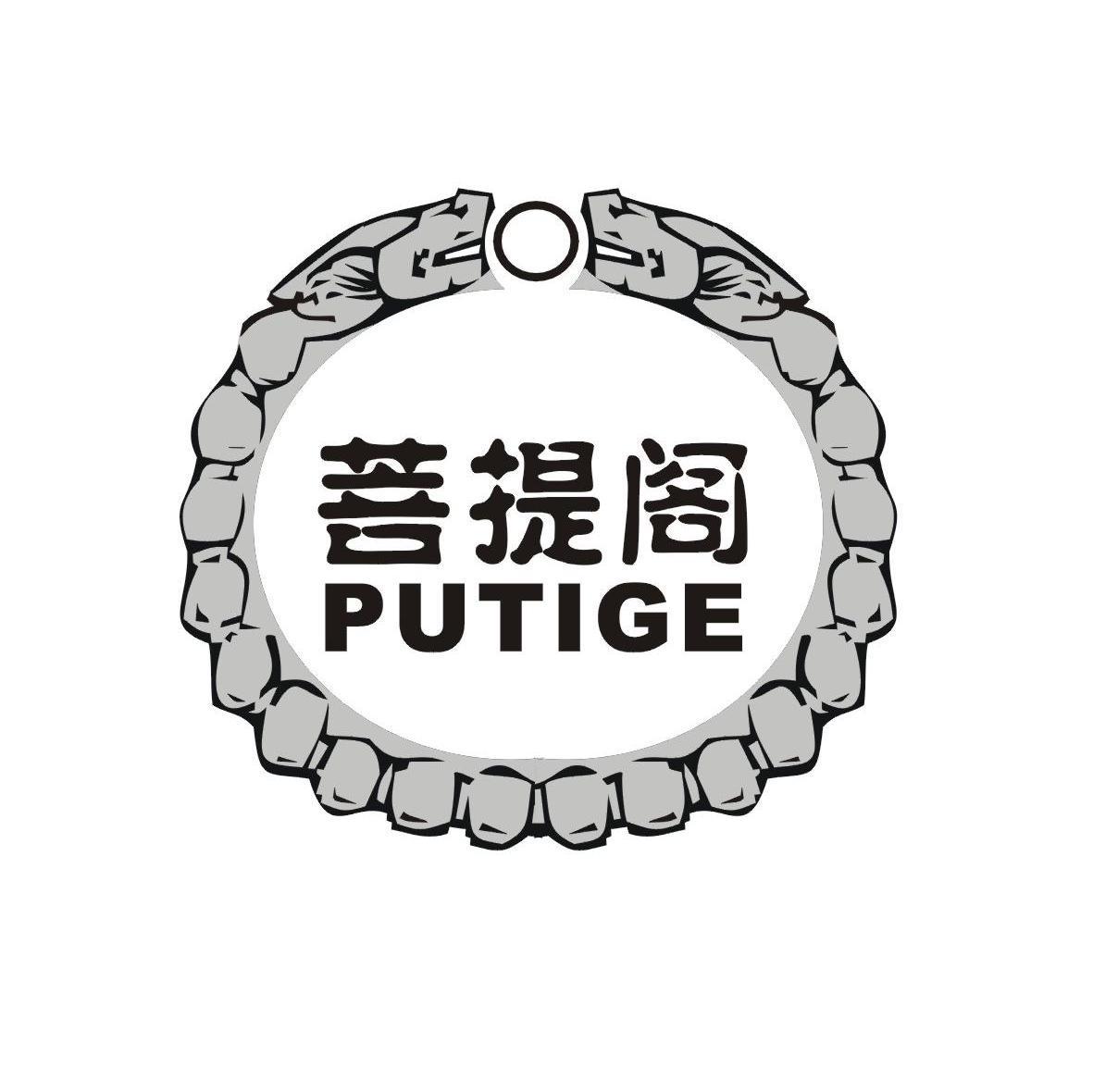 菩提树叶logo