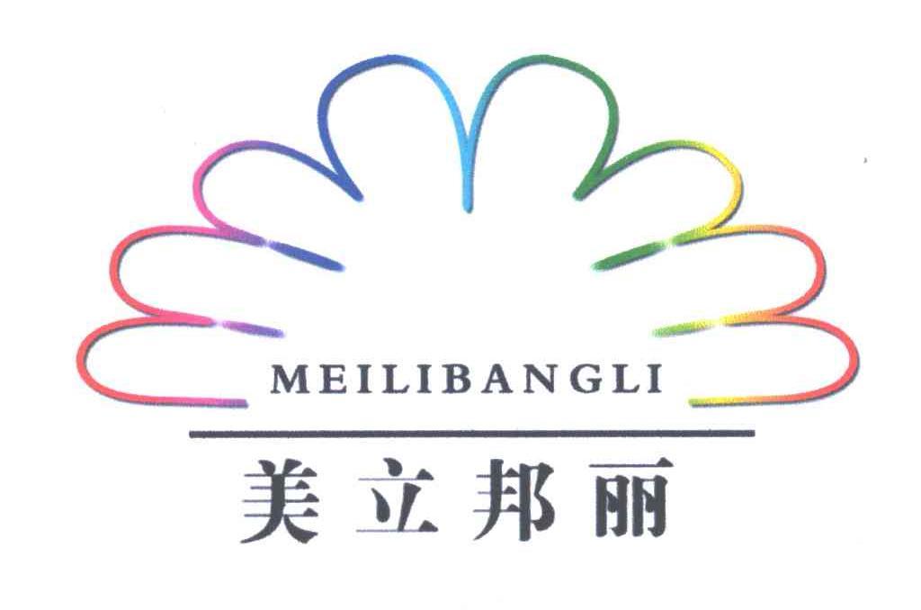 立邦海藻漆的logo