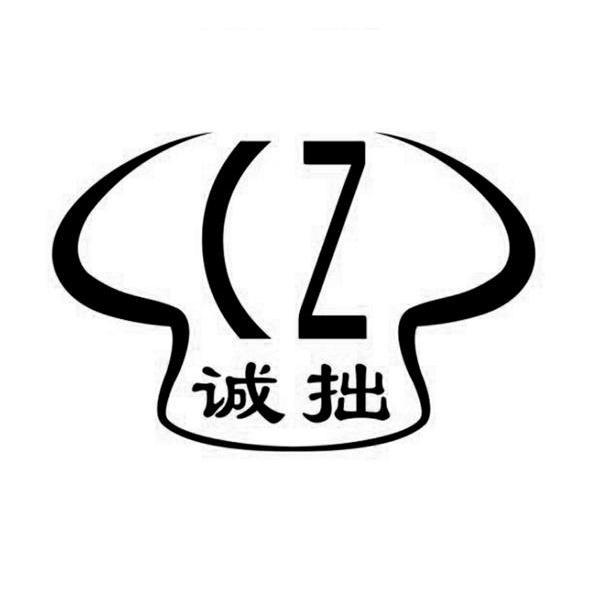 2014央视拙�!�xn�)_福安市诚拙生态农业有限公司