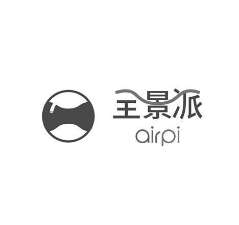深圳市圆周率软件科技有限责任公司