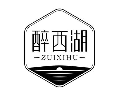 杭州西湖风景名胜区文化旅游有限公司
