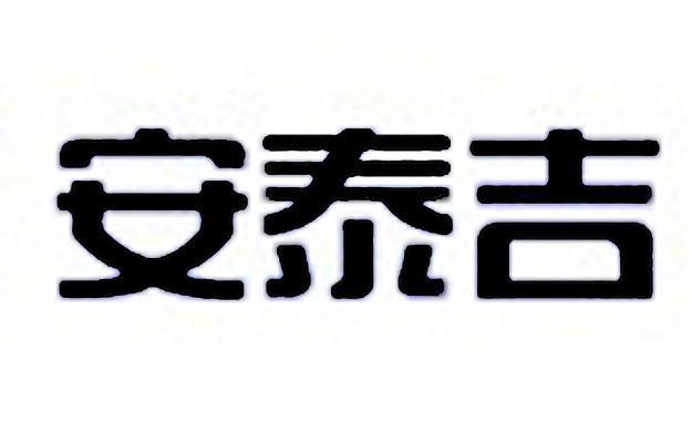 logo logo 标志 设计 矢量 矢量图 素材 图标 625_400