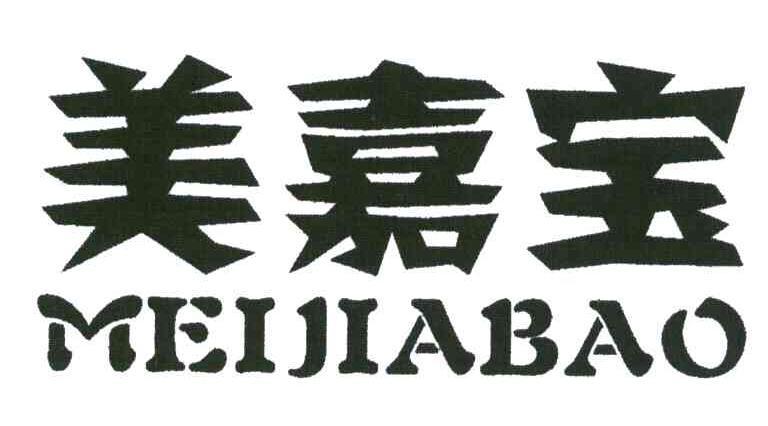 logo logo 标志 设计 矢量 矢量图 书法 书法作品 素材 图标 768_426