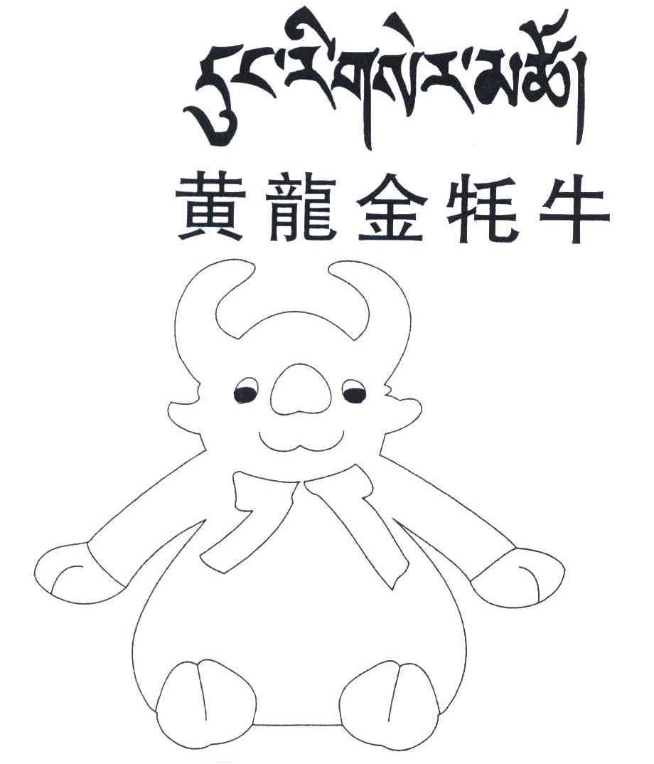 牦牛简笔画图片大全展示