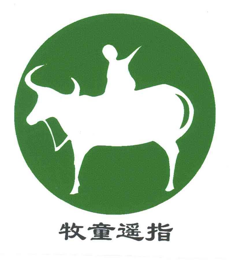牧童logo矢量图
