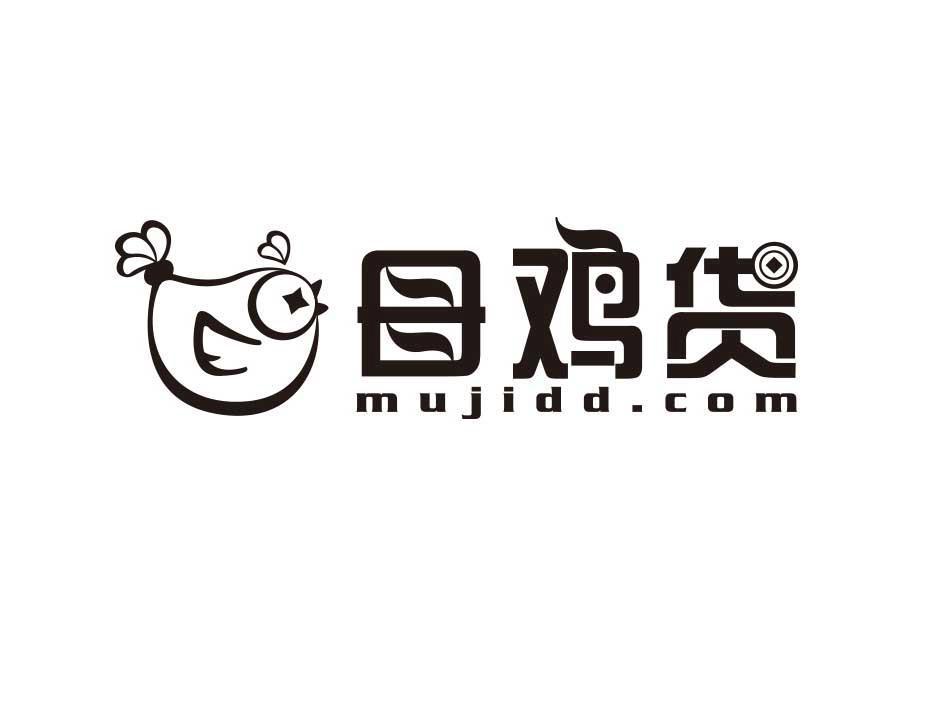 深圳华夏惠众互联网金融服务有限公司